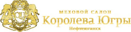 Меховой салон Королева Югры logo